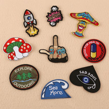 10pcs/lot Embroidered fack off patches for iron on Clothing patches embroidery cool badge applique Modify jeans Accessories