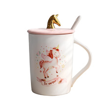 Classic Unicorn Mug with Spoon and Lid