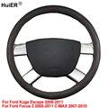 Чехол рулевого колеса автомобиля высокого качества из искусственной кожи для Ford Kuga 2008 - 2009 2010 2011 Focus 2 2005 - 2009 2010 2011 C-MAX 2007 2008 -2010