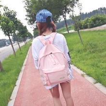 kai yunon 2016 New Korean Girls Boys Letter School Bag Travel Backpack Satchel Women Shoulder Rucksack Aug 23