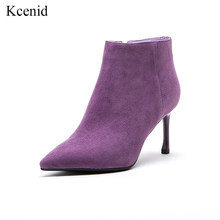 pink, yellow, purple, white Hitonscool New Brand Women Suede
