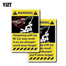 YJZT 2X 5,8 см * 11,4 см предупреждение о взломе с my RC автомобиля смешные ПВХ наклейка автомобиля стикер 12-0153