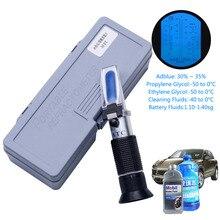 Ручной тестер инструмент 4 в 1 рефрактометр W ATC батарея с чехол для моторного масла гликоль антифриз точка замерзания автомобиля