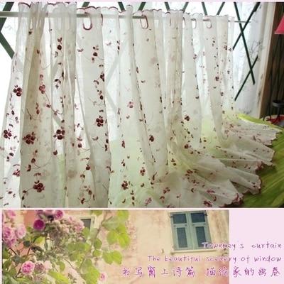 online get cheap kitchen curtains valances -aliexpress