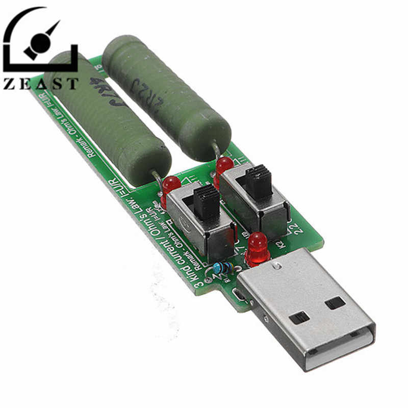 5V 10W 2 Switch USB Aging Discharge Loader 3 Kinds Current Test Load Power Resistor Test For Power Bank Cell Phone Charger