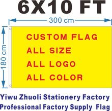 Custom Flag 300X180cm (6x10FT) 100D Polyester Cheap Price And High Quality Any Size Any Color Any Logo Free Shipping