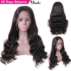 Meetu свободная волна синтетические волосы на кружеве натуральные волосы Искусственные парики для черный для женщин 180% Плотность