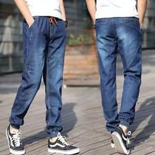 Высокое качество,, домашние дизайнерские мужские джинсы, эластичная резинка на талии, Halem, подростковые мужские хлопковые штаны на шнуровке, длина до щиколотки