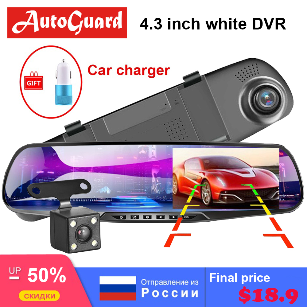 Enthusiastic 4.3 Inch Car Mirror Video Dash Camera Car Dvr Mirror Fhd 1080p Dual Lens With Rear View Camera Auto Video Recorder Registratory To Be Renowned Both At Home And Abroad For Exquisite Workmanship, Skillful Knitting And Elegant Design