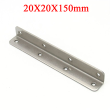 Top Quality 24PCS Stainless Steel Furniture Corner Braces 90 Degree L Shape Frame Board Support Holder Brackets Parts