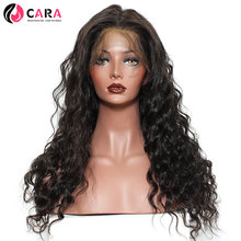 CARA Lace Front Human Hair Wigs 250% Density Loose Wave Pre Plucked Natural Hairline With Baby Hair Non-Remy Hair