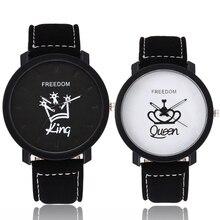 Fashion Couple QUEEN KING Watches Popular Casual Quartz Women Men Watch Lover's Gift Clock Boys Girls Wristwatch