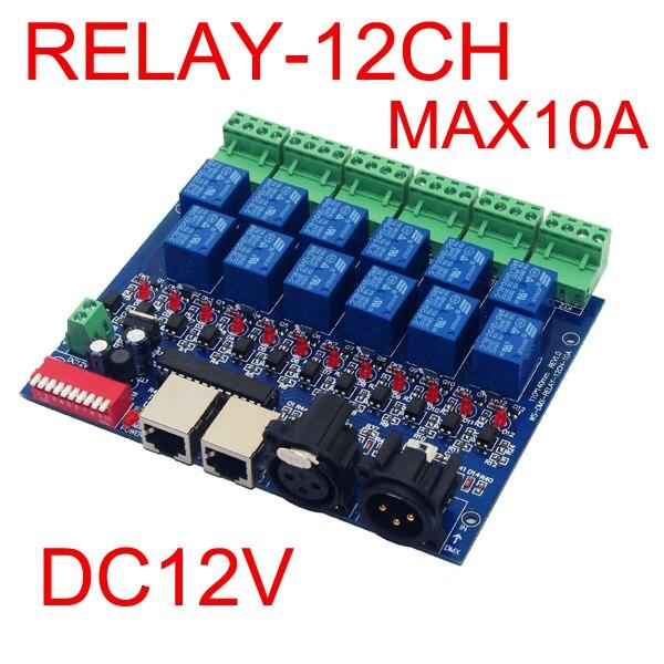 12CH DMX512 relais contrôleur 12 canaux relais décodeur relais commutateur DC12V entrée, chaque canal max 10A