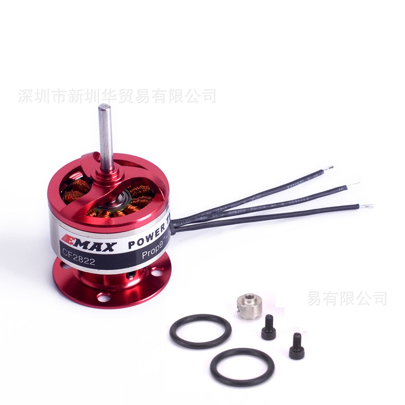 free shipping! CF2822 <font><b>1200kv</b></font> Outrunner Brushless Motor for rc airplane image
