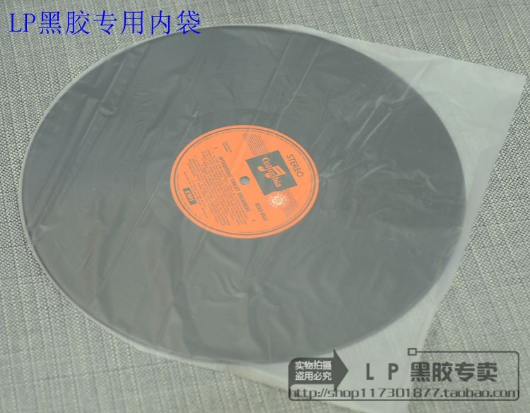50pcs/lot LP gramophone record,long-playing record inner plastic bags, inner sleeves for the LP records 12″