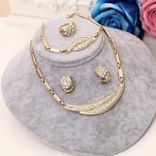 Дубай Африканский бисер набор украшений для женщин позолоченный сплав Классические Вечерние ювелирные изделия Gracets Кристалл ожерелье серьги наборы