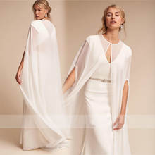 Куртка накидки кружевное Тюлевое свадебное платье с аппликацией