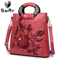 SoAr Vintage Women Handbags Chinese National Style Floral Shoulder Bags Ladies Totes High Quality Large Handbag