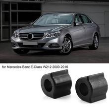 2 шт. передний стабилизатор втулка стандартного размера с фокусным расстоянием 25 мм для Mercedes Benz E Class W212 2009- 2123230965 автомобильные аксессуары