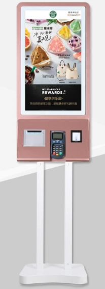 Restaurant Self Service shopping terminal payment kiosk with printer and 32 inch touch interactive digital signageRestaurant Self Service shopping terminal payment kiosk with printer and 32 inch touch interactive digital signage