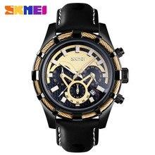 SKMEI мужские часы Топ Бренд роскошные кожаные спортивные часы модные кварцевые часы мужские водонепроницаемые часы Relogio Masculino