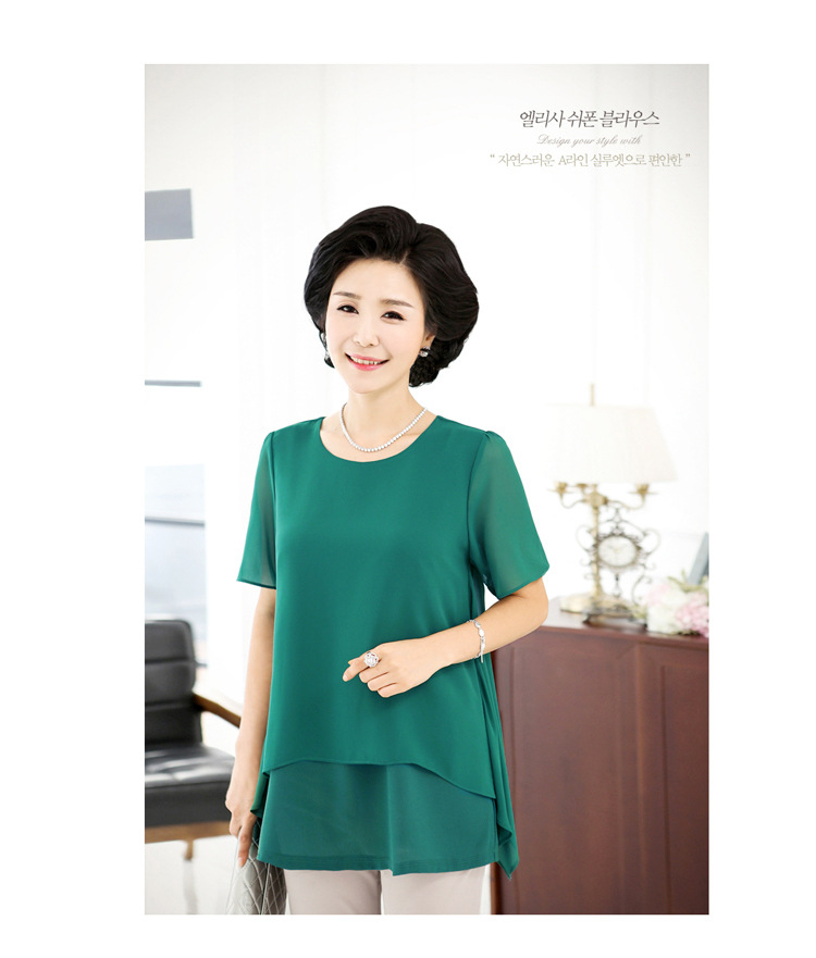Women Summer Oversize Blouses Mother Loose Clothing Plus Big Size Female  Red Fake 2 Piece Chiffon Shirt Tops 5 xl 6 xl 7xl 29840913c452