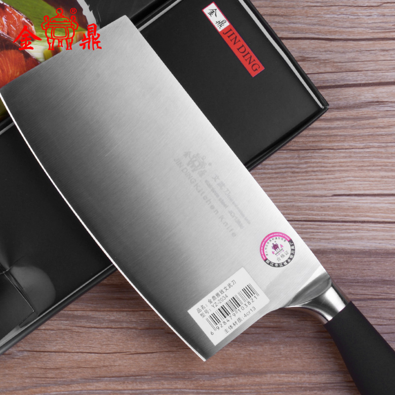 European exports of molybdenum vanadium steel hand forged Kitchen font b knives b font sharp durable
