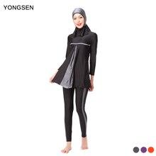 YONGSEN Modest Muslim Swimwear For Women 2017 New Full Cover Swimwear Islamic Arab Muslim Woman Beach Swimsuit Burkinis