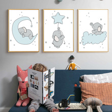 Nordic Poster Cartoon Elephant Wall Art Baby Girl Room Decor Animal Painting Print Nursery Posters and Prints Unframed