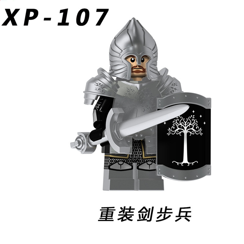 50PCS xp107 Lord of the Rings Figure Soldier Medieval Knight of Gondor Archer Sword Building Blocks