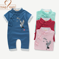 NYAN CAT Baby Toddler Costume Infant Chinese Style Cranes Summer Short Sleeve Side Buckle Romper Red