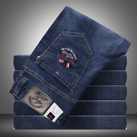 Top quality Slim male Casual Pants Quality Cotton Denim Sharked trousers For Men Stretch Summer Thin Blue Denim Jeans