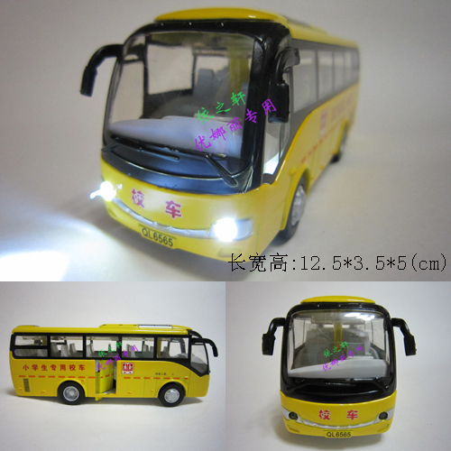 free shipping, Alloy car toy acoustooptical WARRIOR bus model car bus acoustooptical exude combination school bus 2