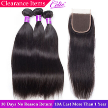 Celie Hair Brazilian Hair Weave Bundles With Closure Straight Hair Bundles With Closure Remy Human Hair Bundles With Closure(China)