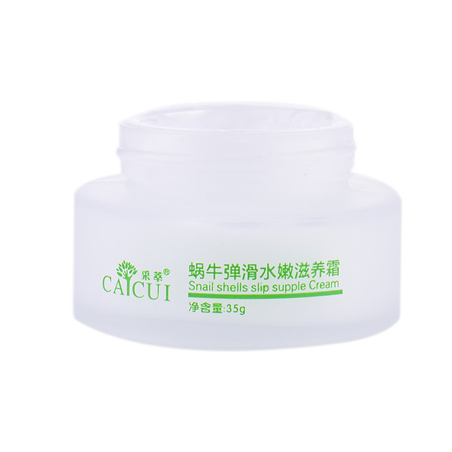 CAICUI Snail Cream Day cream face cream acne Treatment Moisturizing Anti Wrinkles Anti Aging skin whitening Face Skin Care snail 2