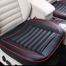 pu leather car seat pad, auto seat cushions, non slide car seat cushion pads, car accessories seat covers for toyota camry