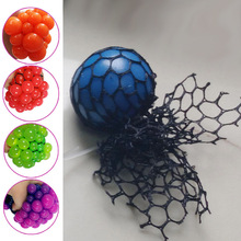 2017 New Anti Stress Face Reliever Grape Ball Autism Mood Squeeze Relief Healthy Funny Tricky Toy -17 775 YJS Dropship surprise toy anti stress squeeze toys chicken and eggs funny squishy novelty toy autism mood squeeze relief oyuncak