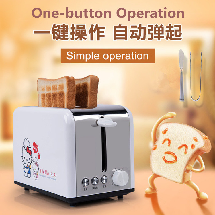 Stainless steel Bread Toaster 2 slices toast oven household automatic multi-function bread maker defrost breakfast machine cukyi 2 slices bread toaster household automatic toaster breakfast spit driver breakfast machine