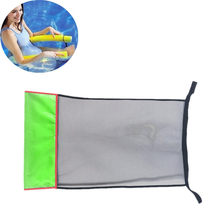 1pcs Polyester Floating Pool Noodle Sling Mesh Chair Net For Swimming Pool Party Kids Bed Seat Water Relaxation #e(China)