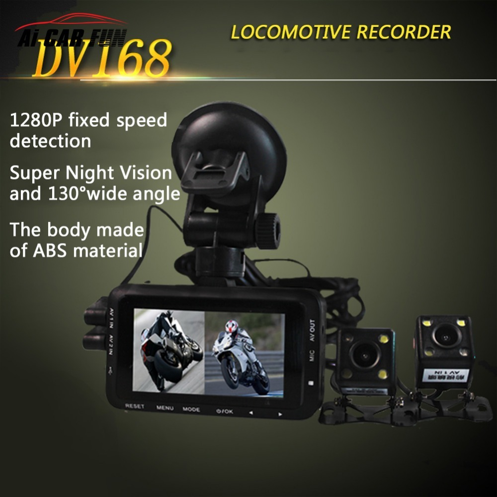 Moto DVR DC 12 V-24 V double lentille voiture caméra vue arrière 3