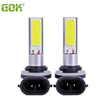 Free Shipping 10pcs H27 881 led cob 16W smd Chip LED Fog Light H1 H3 880 881 cob led high power led fog light
