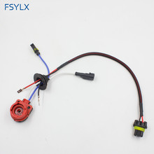 Auto Car Accessories D2 D2C D2S D2R AMP Socket Conerter power cable for HID ballast kit XENON Wire Harness D4 Adaptor