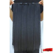 cabelo sintetico fast shinion 5 clip in hair extensions ins Invisible for cheveux black 20inch 50g color 1 straight wefts