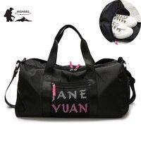 2018 Sport Bag For Fitness Gym Bags Woman Sac De Sport Training Bag Men Nylon Waterproof Outdoor Travel Shoes Shoulder Handbags