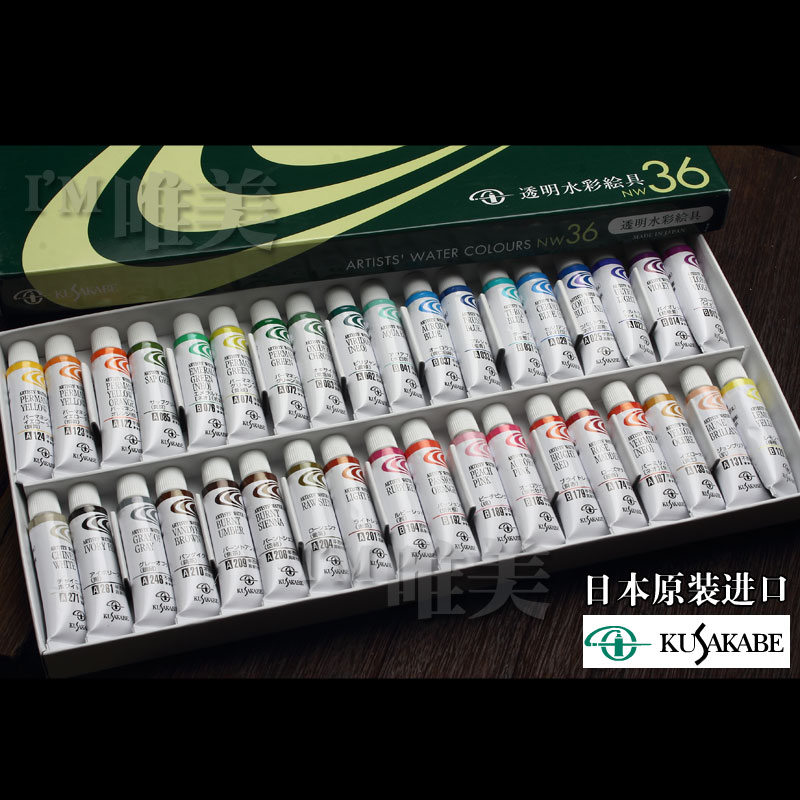 Japan's Original Import Day Kusakabe Artist Class Watercolor Paint Set 12 Colors 24 Color Postage Sets china post stamp 2015 4 24 solar terms spring fdc frist day cover postage stamp collecting postage stamps souvenir sheet