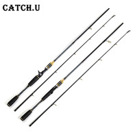 1 8M M Power 7 25g Test 100 Carbon Lure Casting Spinning Fishing Rod