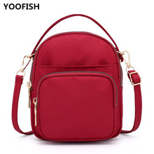 Women Nylon Handbag Ladies Casual Personality Shoulder Bags Fashion Simple Messenger Bag Travel Waterproof XZ-161.