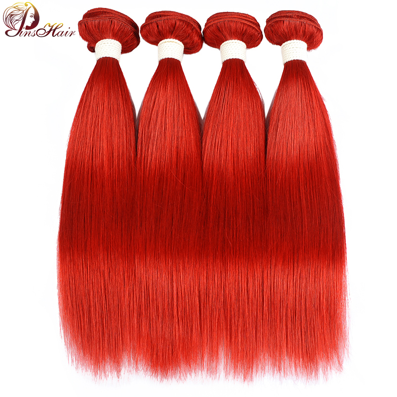 Pinshair Red Straight Hair Bundles Brazilian Hair Weave Bundles 99j Burgundy 100% Human Hair 4 Bundles Non Remy Hair Extensions