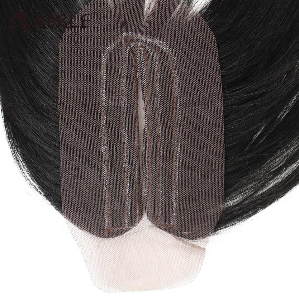 Благородные синтетические волосы кудрявые прямые пучки волос 7 шт./упак. пучки волос от светлого до темного цвета пряди для наращивания волос с закрытием курчавые прямые волосы