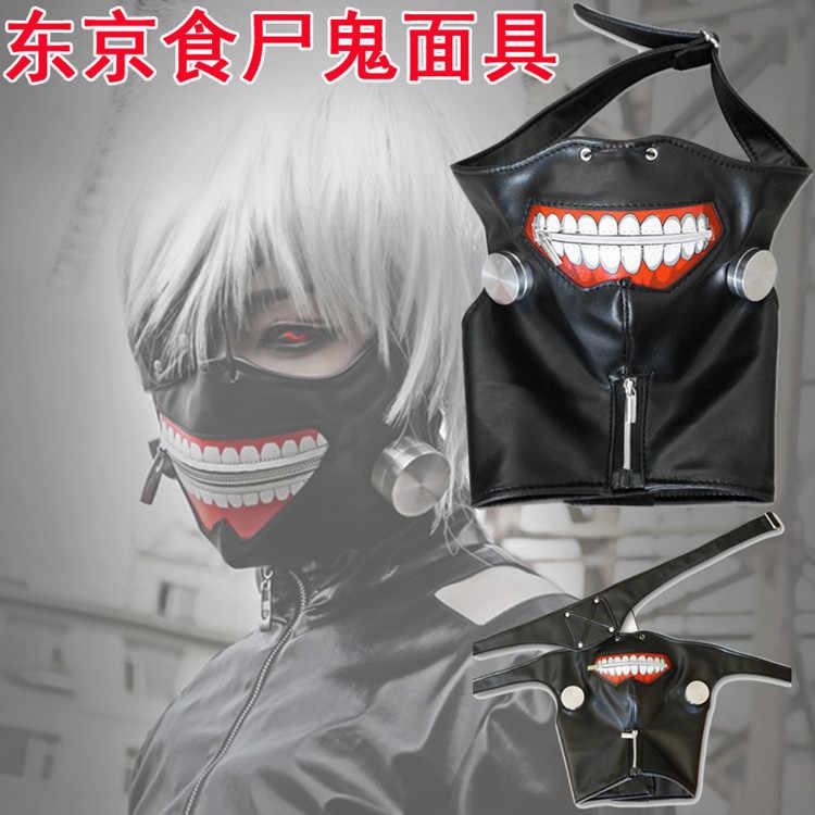 Аниме Косплей Кен канеки из аниме, Регулируемая Маска на молнии, искусственная кожа Kaneki Ken, кожаные маски крутая фигурка, игрушка, серебряный белый парик